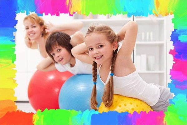 Оздоровительная гимнастика для детей и взрослых (ЛФК)